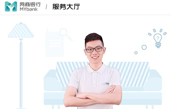 Neobanco chino MYbank